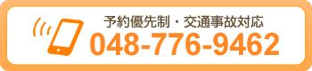 0487769462